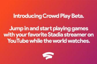 Google Stadia Crowd Play Beta